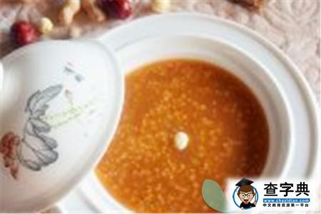 月子小米粥的做法孕妇小米粥产妇食谱可以吃鱿鱼干图片